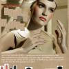 Nueva Colección MAC: Prêt a Papier