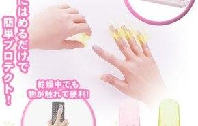 Protectores para secar las uñas pintadas