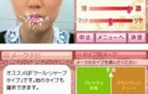 Proyect Beauty para Nintendo Ds
