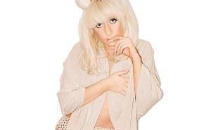 El estilismo de Lady Gaga